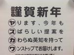 2014スローガン.JPG